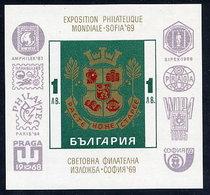 BULGARIA 1969 History Of Sofia Block  MNH / **.  Michel Block 25 - Blocks & Sheetlets