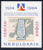 BULGARIA 1964 Women's Volleyball European Cup Block  MNH / **.  Michel Block 13 - Blocks & Sheetlets