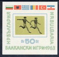 BULGARIA 1963 Balkan Games Block  MNH / **.  Michel Block 11 - Blocks & Sheetlets
