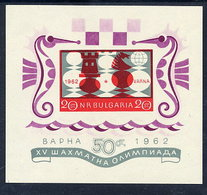 BULGARIA 1962 Chess Olympiad Block  MNH / **.  Michel Block 9 - Blocks & Sheetlets