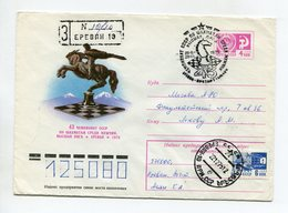 CHESS R-COVER USSR 1975 43th USSR CHAMPIONSHIP AMONG MEN #75-684 SP.POSTMARK YEREVAN - Chess