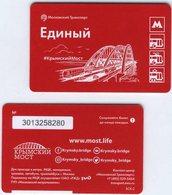 Russia 2018 1 Ticket Moscow Metro Bus Tramway Trolleybus Crimean Bridge - Subway
