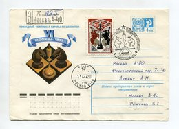 CHESS R-COVER USSR 1977 VI TEAM EUROPE CHAMPIONSHIP #77-162 SP.POSTMARK MOSCOW - 1923-1991 URSS
