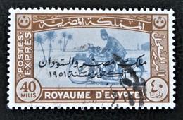 ROYAUME - TIMBRE POUR LETTRE EXPRES 1952 - OBLITERE - YT 5 - MI 374 - VARIETE DE TEINTE - Egypt