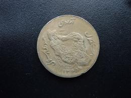 IRAN : 50 RIALS  1365 (1986)  KM 1237.1   TTB - Iran