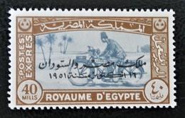 ROYAUME - TIMBRE POUR LETTRE EXPRES 1952 - NEUF ** - YT 5 - MI 374 - VARIETE DE TEINTE - Egypt