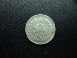 IRAN : 1 RIAL  1344 (1965)   KM 1171a    TTB * - Iran
