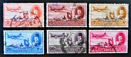 ROYAUME - SURCHARGES POSTE AERIENNE 1952 - OBLITERES - YT PA 43 + 44/45 + 49/51 - Egypt