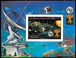 LIBYA 1977 ITU Telecom Astronomy Sun Planets IMPERFORATED (s/s MNH) - Astronomie