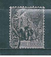 Timbres Du GABON  De 1888/89   N°6 Oblitéré Une Dent Coupé En Bas (cote 1600€) - Gabon (1886-1936)