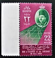ROYAUME - PREMIERS JEUX MEDITERRANEENS 1952 - NEUF ** - YT 286 - MI 387 - BORD DE FEUILLE - Egypt