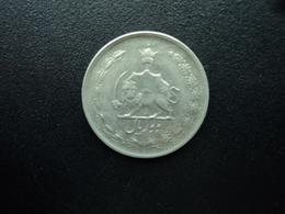 IRAN : 2 RIALS  1350 (1971)  KM 1173   TTB - Iran