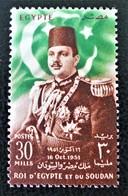 ROYAUME - PREMIERS JEUX MEDITERRANEENS 1952 - NEUF ** - YT 287 - MI 388 - Egypt