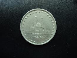 IRAN : 50 RIALS  1374 (1995)  KM 1260   TTB+ - Iran