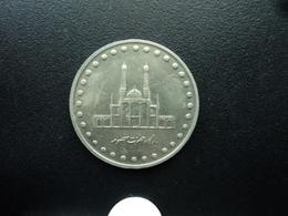 IRAN : 50 RIALS  1375 (1996)  KM 1260   SUP - Iran