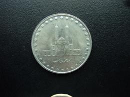 IRAN : 50 RIALS  1377 (1998)  KM 1260   SUP+ (non Circulé) - Iran