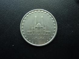 IRAN : 50 RIALS  1382 (2003)  KM 1260   SUP+ (non Circulé) - Iran