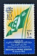 ROYAUME - NAISSANCE DU PRINCE HERITIER FOUAD 1952 - NEUF ** - YT 306 - MI 390 - Egypt