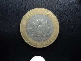 IRAN : 250 RIALS  1374 (1995)  KM 1262   SUP - Iran