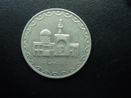 IRAN : 100 RIALS  1375 (1996)  KM 1261.2    SUP - Iran