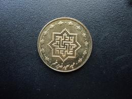 IRAN : 1000 RIALS  1389 (2010)  KM 1274   Non Circulé * - Iran