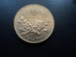 IRAN : 5000 RIALS  1389 - 1437 (2010)  KM 1280   Non Circulé - Iran