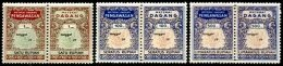INDONESIA, Police Taxes, ** MNH, F/VF - Fiscale Zegels