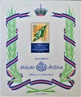 ROYAUME - NAISSANCE DU PRINCE HERITIER FOUAD 1952 - NEUF ** - YT BL 7 - MI BL 7 - Egypt