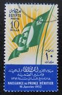 ROYAUME - NAISSANCE DU PRINCE HERITIER FOUAD 1952 - OBLITERE - YT 306 - MI 390 - Egypt