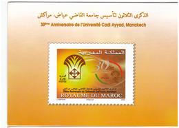 Maroc  Album N° 1518 De 2009 Timbre +  FDC 30ème Anniversaire De L'Université Cadi Ayyad De Marrakech. - Marruecos (1956-...)