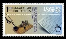 Bulgaria 2015 Mih. 5206 International Telecommunication Union (ITU) MNH ** - Unused Stamps