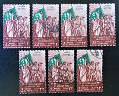 ROYAUME - COUP D'ETAT DU 23 JUILLET 1952 - OBLITERES - YT 310 - MI 394 - Egypt