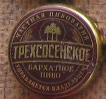 Capsule Cerveza Beer Bottle Cap Kronkorken Russia #6.8 - Bière