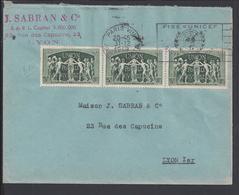 """FR - 1949 """"J. Sabrand Et Cie Lyon"""" N° 850 En Bande De Trois Sur Enveloppe De Paris Vers Lyon - Flamme FISE = UNICEF - - 1921-1960: Moderne"""