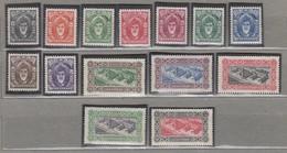 ZANZIBAR 1952 Definitive Set MVLH (*) Mi 206-219 #22407 - Zanzibar (...-1963)