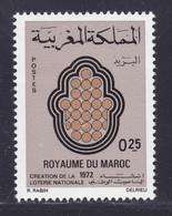 MAROC N°  630 ** MNH Neuf Sans Charnière, TB (D7207) Création De La Loterie Nationale Marocaine - Morocco (1956-...)