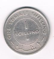 1 SCELLINO 1967 SOMALIE /2774G/ - Somalia