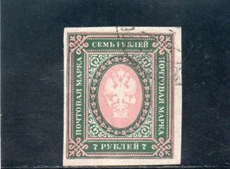 RUSSIE 1917 O - 1917-1923 République & République Soviétique