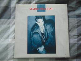 Mario Pelchat- éponyme - Vinyles