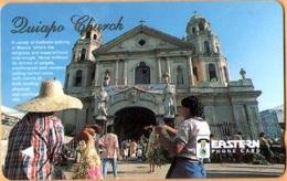 Philippines - PHP-ET- 122PETB, GPT, Quiapo Church, 150U, 5.000ex, Used - Philippines