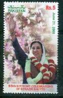 F11- 1st Anniversary Of Benazir Bhutto. Ex-prime Minister. Famous Women. Pakistan  27-12-2008 - Pakistan