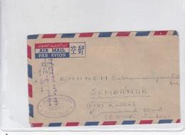 AIRMAIL USED CIRCULATED MALAYA TO SOUTH INDIA 1959 BON ETAT-BLEUP - Federated Malay States