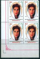 F13- 55th Birthday Celebration Of Benazir Bhutto Ex. Prime Minister Of Pakistan. Famous Women. - Pakistan