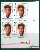 F14- 55th Birthday Celebration Of Benazir Bhutto Ex. Prime Minister Of Pakistan. Famous Women. - Pakistan