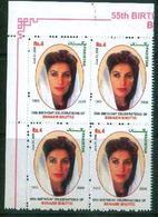 F15- 55th Birthday Celebration Of Benazir Bhutto Ex. Prime Minister Of Pakistan. Famous Women. - Pakistan