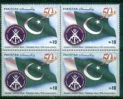 F17- Golden Jubilee Meet Pakistan Rifle Associattion. Flag. 13-02-2010. - Pakistan