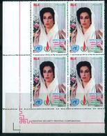 F19- UN Unites Ntion. Human Rights Award 2008 To Ex Prime Minister Mohtarma Benazir Bhutto. Floewr. Famous Women. - Pakistan
