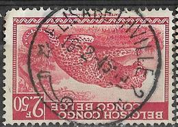 5Bm-607:  ELISABETHVILLE 2 - 1923-44: Oblitérés