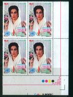 F20- UN Unites Ntion. Human Rights Award 2008 To Ex Prime Minister Mohtarma Benazir Bhutto. Floewr. Famous Women. - Pakistan
