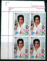 F21- UN Unites Ntion. Human Rights Award 2008 To Ex Prime Minister Mohtarma Benazir Bhutto. Floewr. Famous Women. - Pakistan